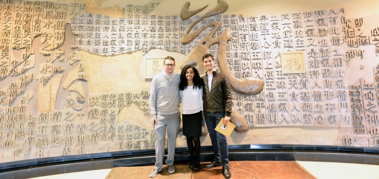 The winners pose in the hall of Shanghai Museum of Traditional Chinese Medicine. (From left to right: Eli, Sarah, and Janko)